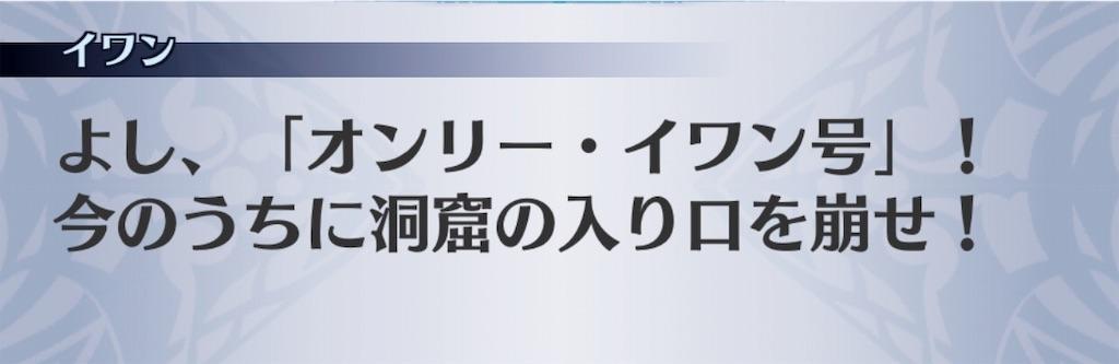 f:id:seisyuu:20190318214940j:plain