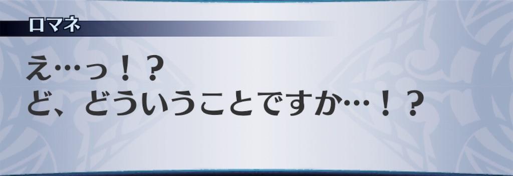 f:id:seisyuu:20190319090852j:plain