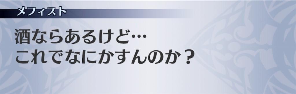 f:id:seisyuu:20190319091258j:plain