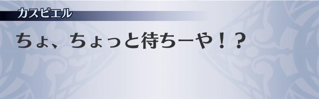 f:id:seisyuu:20190319091452j:plain