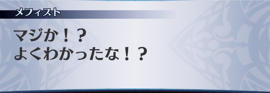 f:id:seisyuu:20190319091602j:plain