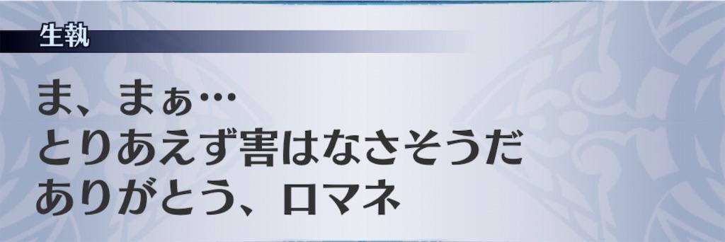 f:id:seisyuu:20190319091930j:plain