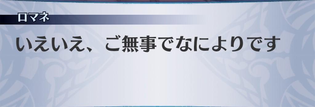 f:id:seisyuu:20190319091934j:plain