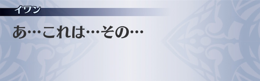 f:id:seisyuu:20190319094419j:plain