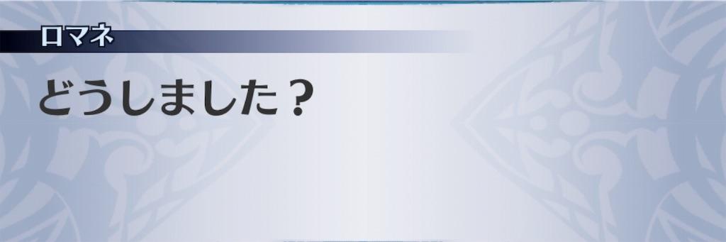 f:id:seisyuu:20190319094422j:plain
