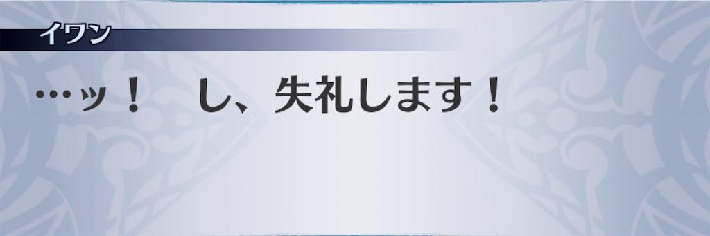 f:id:seisyuu:20190319094426j:plain