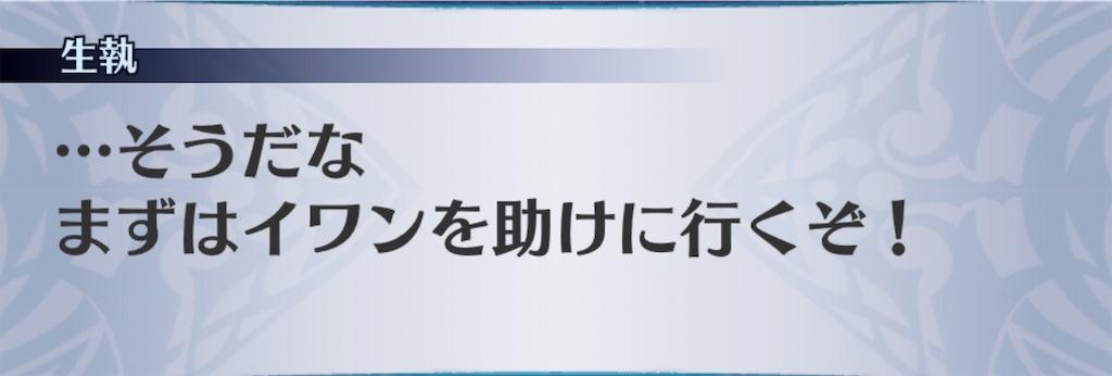 f:id:seisyuu:20190319094941j:plain