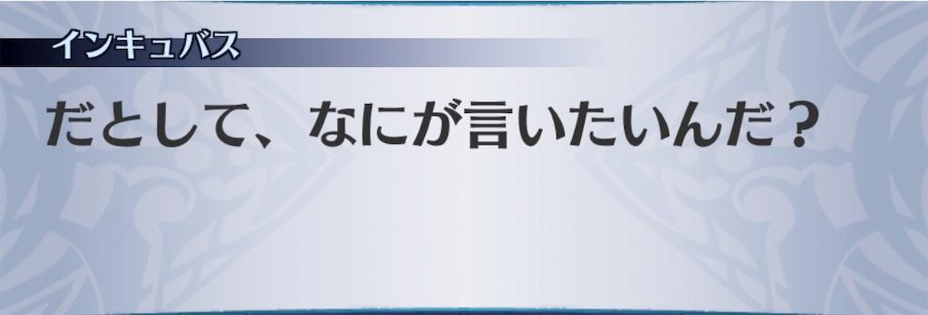 f:id:seisyuu:20190319113513j:plain