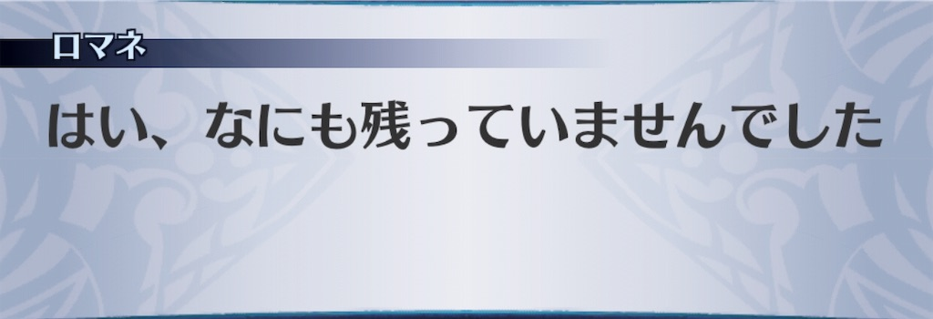 f:id:seisyuu:20190319113637j:plain