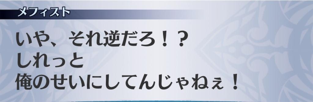 f:id:seisyuu:20190319114107j:plain