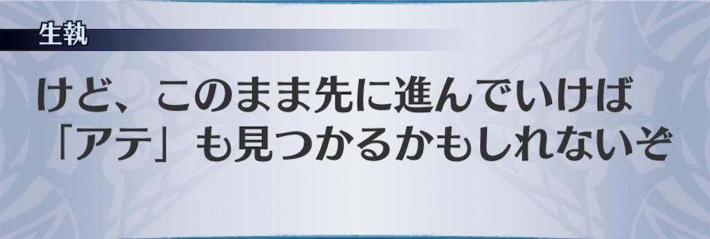 f:id:seisyuu:20190319114201j:plain