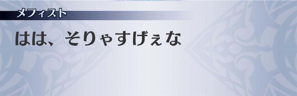 f:id:seisyuu:20190319114438j:plain