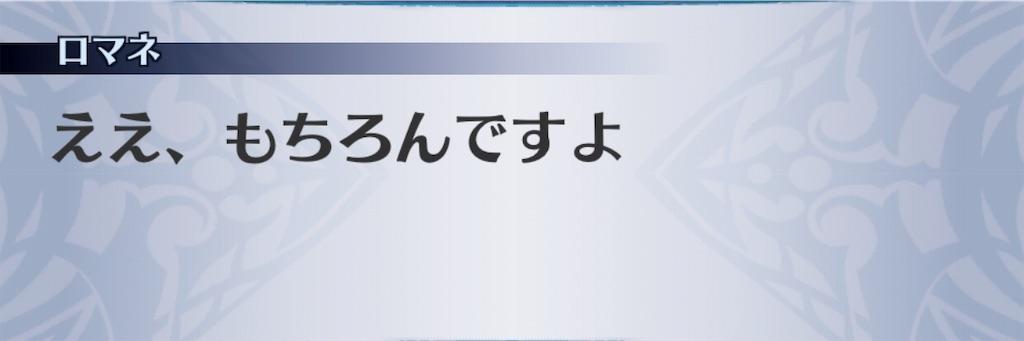 f:id:seisyuu:20190319114627j:plain