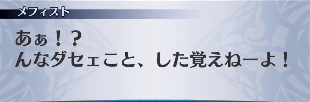 f:id:seisyuu:20190319151831j:plain