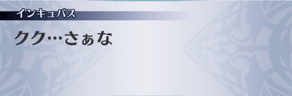 f:id:seisyuu:20190319151937j:plain