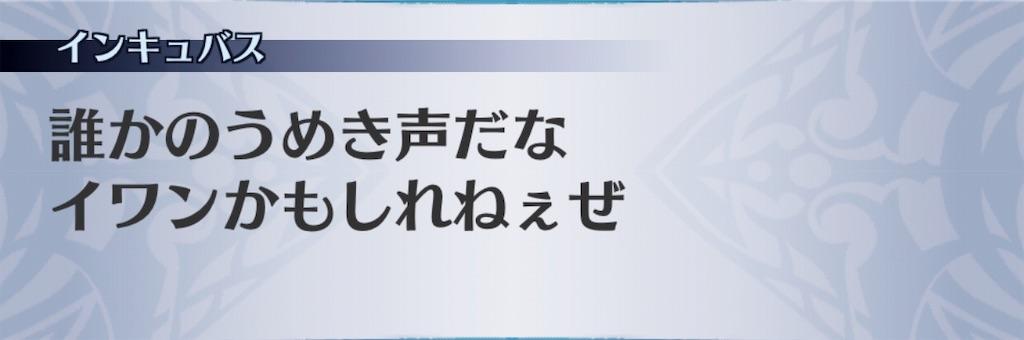 f:id:seisyuu:20190319152208j:plain