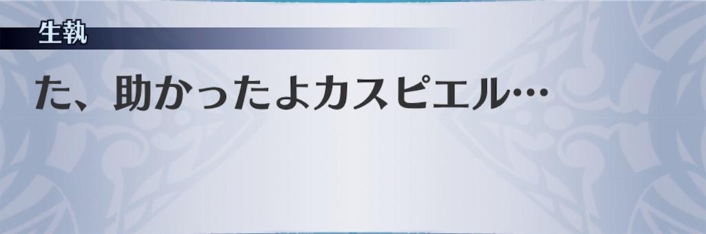 f:id:seisyuu:20190319152358j:plain