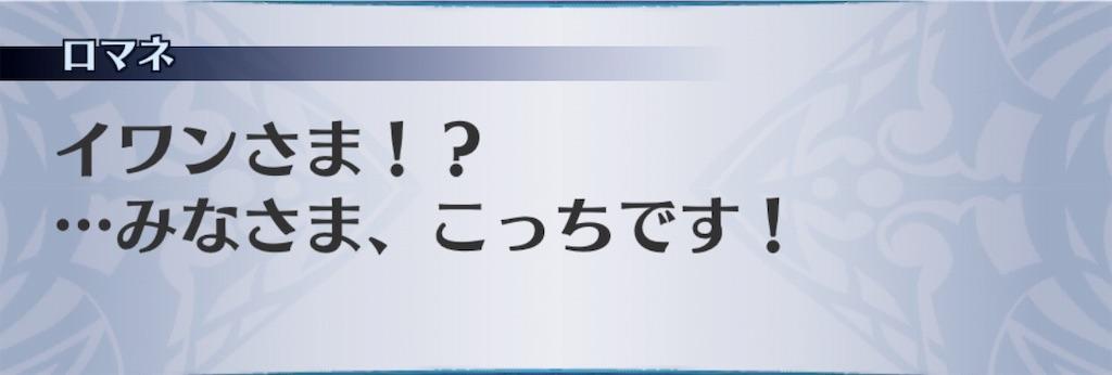 f:id:seisyuu:20190319185356j:plain