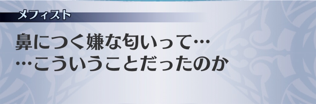 f:id:seisyuu:20190319185634j:plain