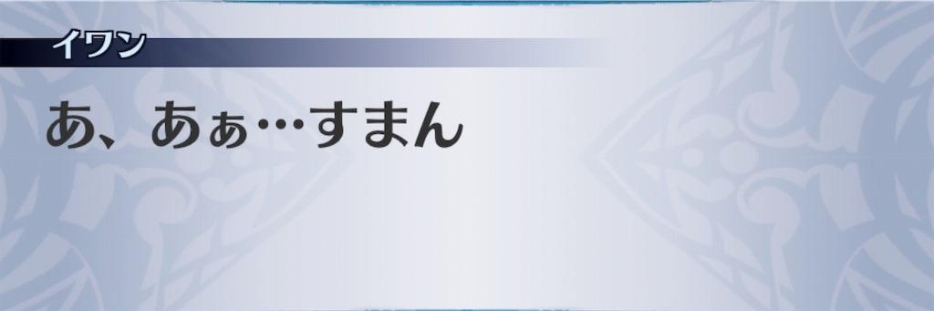 f:id:seisyuu:20190319191635j:plain