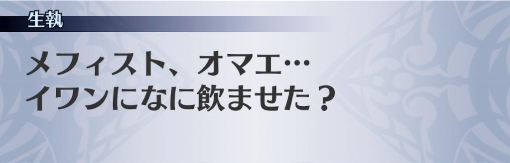 f:id:seisyuu:20190319191652j:plain
