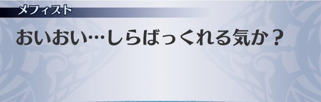 f:id:seisyuu:20190319191916j:plain