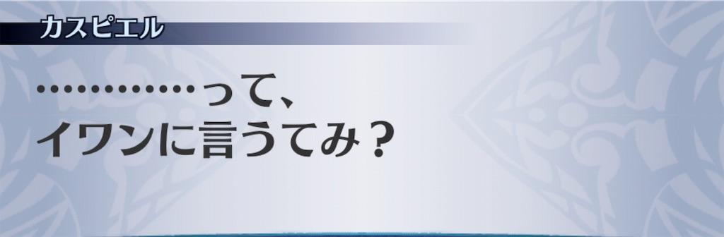 f:id:seisyuu:20190319192142j:plain