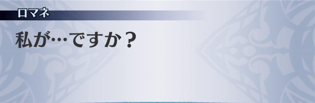 f:id:seisyuu:20190319192147j:plain