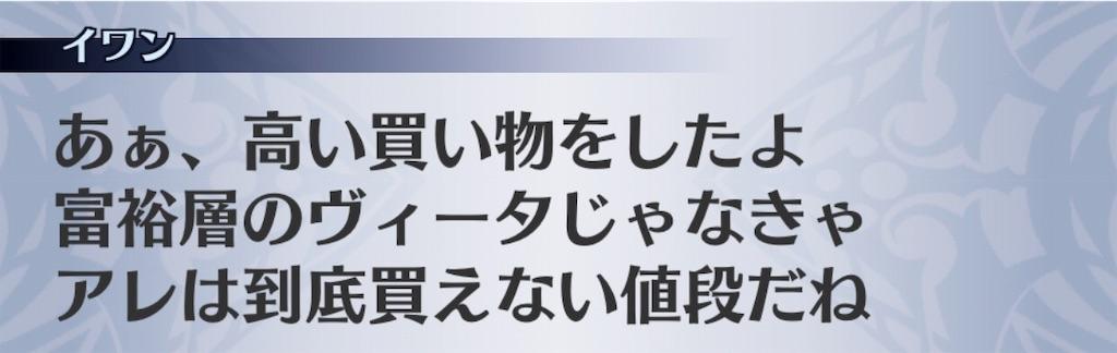 f:id:seisyuu:20190319192917j:plain