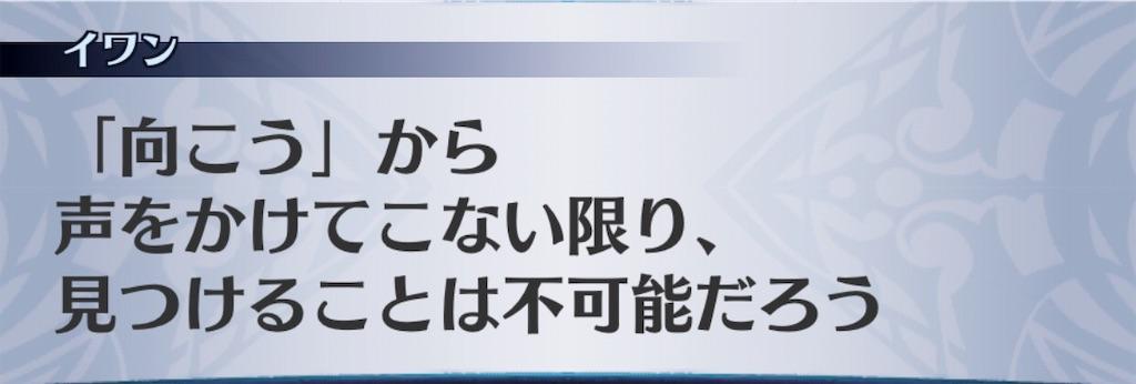 f:id:seisyuu:20190319193536j:plain