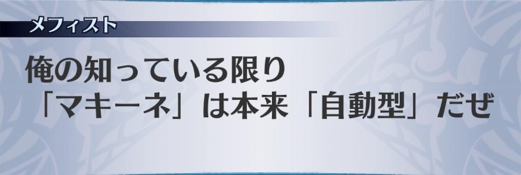 f:id:seisyuu:20190319193657j:plain