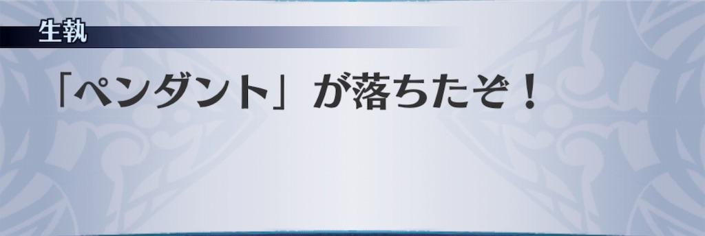 f:id:seisyuu:20190319194207j:plain