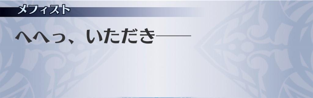 f:id:seisyuu:20190319194221j:plain