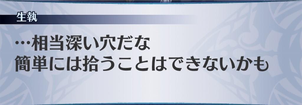 f:id:seisyuu:20190320114755j:plain