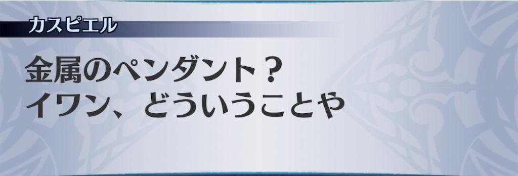 f:id:seisyuu:20190320114904j:plain