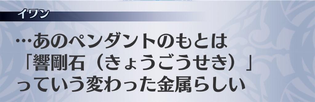 f:id:seisyuu:20190320114952j:plain