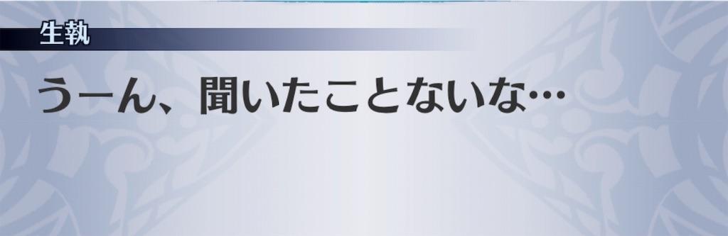 f:id:seisyuu:20190320114958j:plain