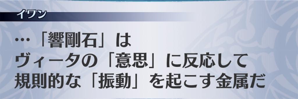 f:id:seisyuu:20190320115636j:plain