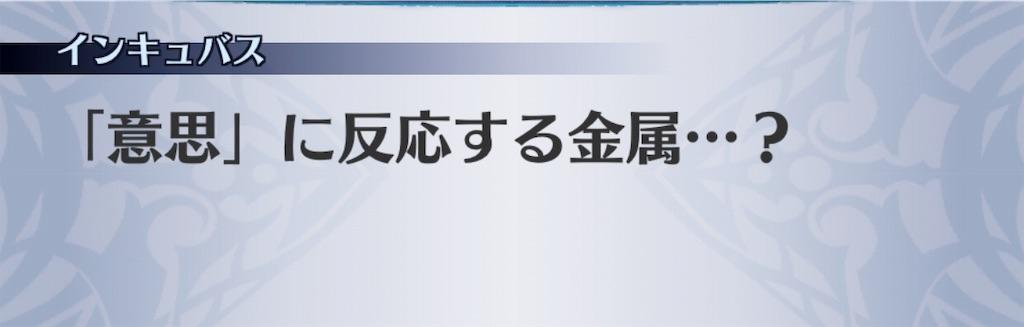 f:id:seisyuu:20190320120222j:plain