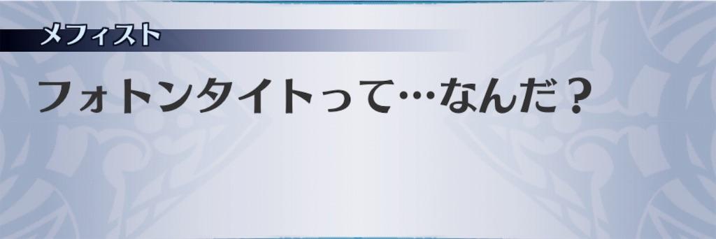 f:id:seisyuu:20190320131652j:plain
