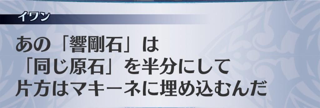 f:id:seisyuu:20190320131823j:plain