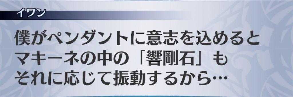 f:id:seisyuu:20190320131943j:plain