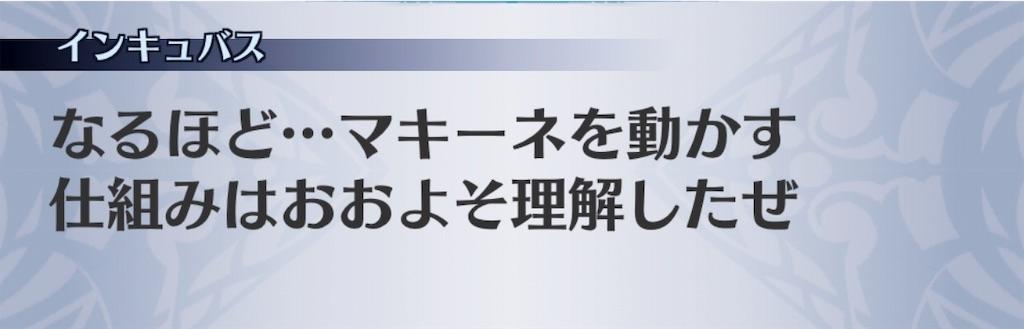 f:id:seisyuu:20190320132037j:plain