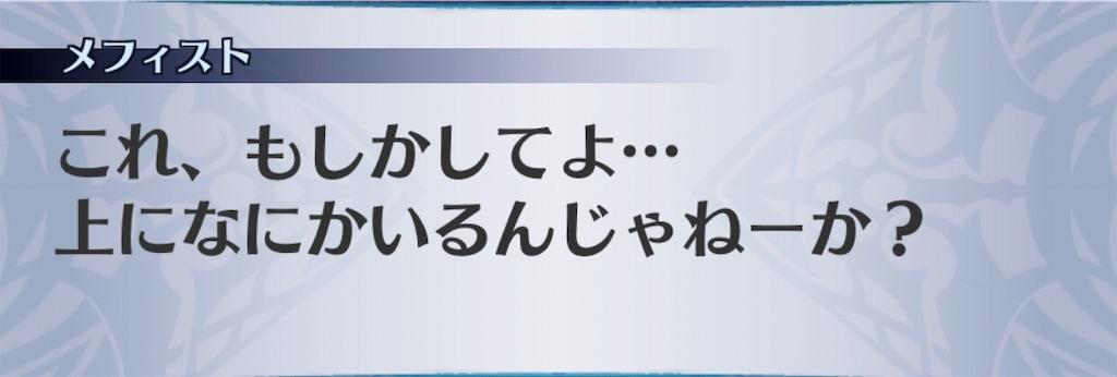 f:id:seisyuu:20190320132214j:plain