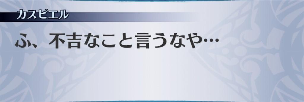 f:id:seisyuu:20190320132217j:plain