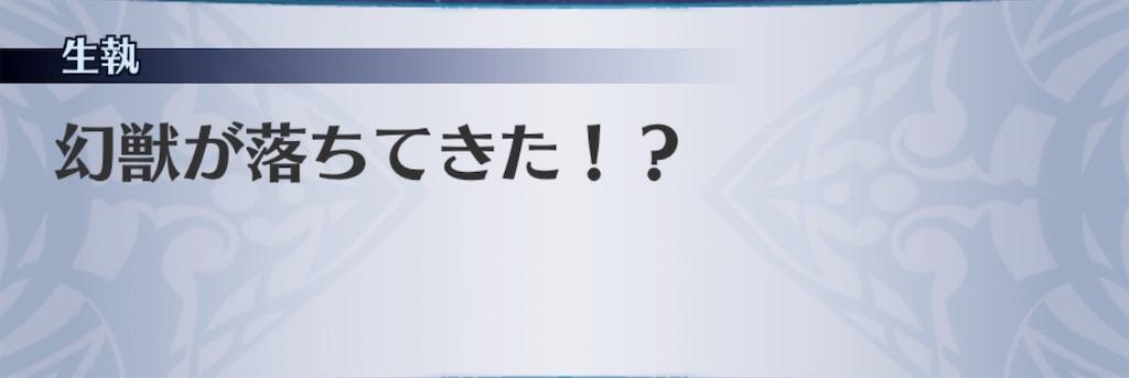 f:id:seisyuu:20190320132325j:plain