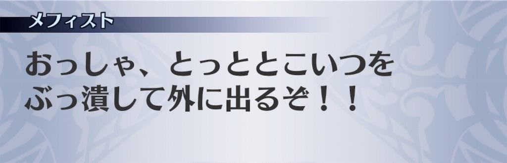 f:id:seisyuu:20190320132337j:plain