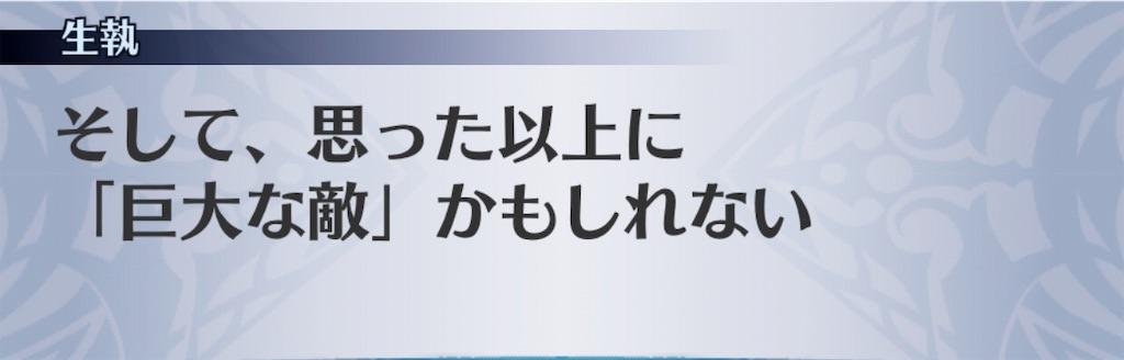 f:id:seisyuu:20190320184007j:plain