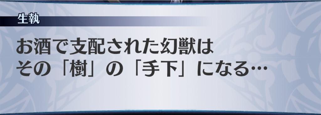 f:id:seisyuu:20190320184433j:plain