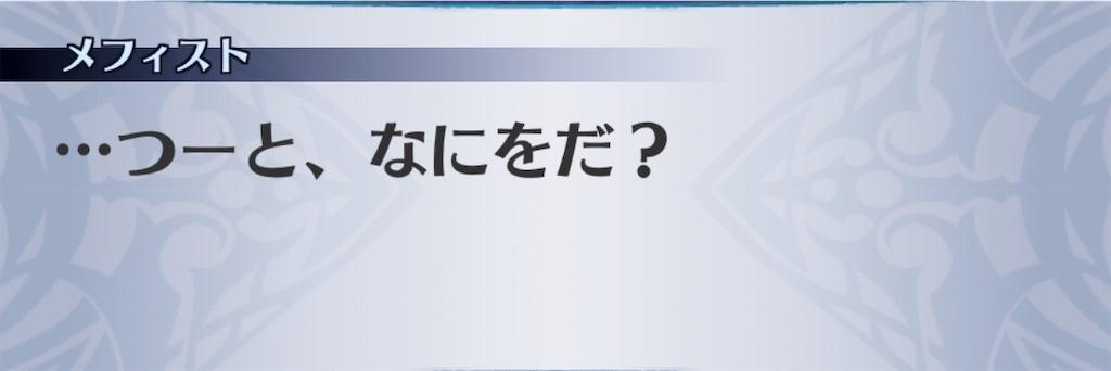 f:id:seisyuu:20190320184555j:plain